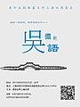 20130622上海双周聚会.jpg