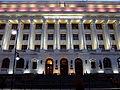 20140818 București 063.jpg