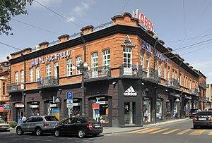 2014 Erywań, Ulica Arama 3 (01)