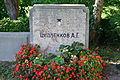 2015-09-16 GuentherZ Wien11 Zentralfriedhof Russischer Heldenfriedhof (137).JPG