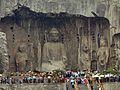 2016-05-21 Luoyang Longmen Grottoes anagoria 10.JPG