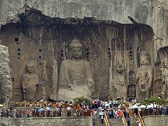 Longmen Grottoes - Lu She Na Buddha