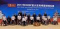 2017 IWBF Asia-Oceania Championships - Men's Gold Medal team - Australian Rollers (cropped).jpg
