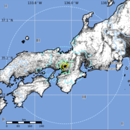 2018 Osaka earthquake ShakeMap.png