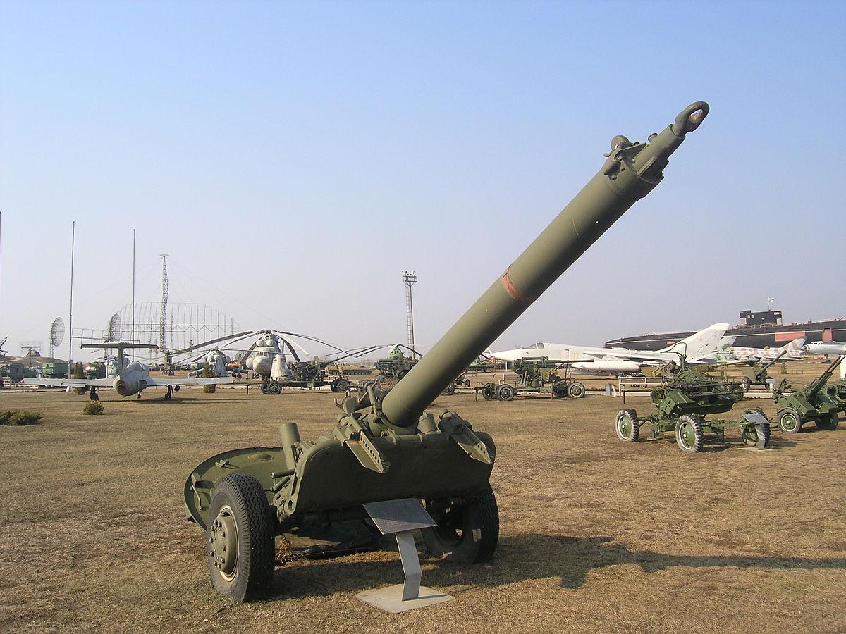 240 Mm Mortar M240 Wikipedia