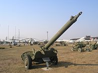 240 mm mortar M-240-4043.JPG