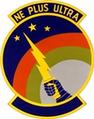 242d Combat Communications Squadron.PNG