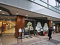 2 Chome Yūrakuchō, Chiyoda-ku, Tōkyō-to 100-0006, Japan - panoramio (27).jpg