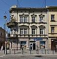 2 Dudaieva Street, Lviv (05).jpg