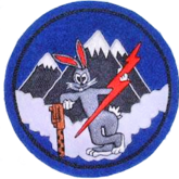 343d Fighter Squadron - Emblem - World War II.png