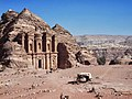 37 Petra Monastery Trail - The Monastery - panoramio.jpg