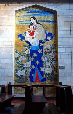4223-20080119-0633UTC--nazareth-church-of-the-annunciation-japanese-madonna.jpg