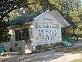 436Lubao, Pampanga landmarks schools churches 11.jpg