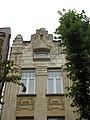 4 Pavlova Street, Lviv (4).jpg