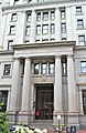 512 q Walnut, Philly Penn Mutual.jpg
