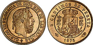 Carlos, Duke of Madrid - coin of Carlos VII