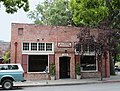 5th Street Steakhouse, Chico, CA - panoramio.jpg