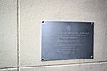613 NE Third Street Plaque (McMinnville, Oregon) 02.jpg
