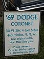 69 Dodge Coronet 440 (5886006785).jpg