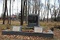 74-244-0062 Братська могила 33 радянських воїнів, які загинули в боях за Дніпро восени 1943р, смт Добрянка IMG 3771.jpg