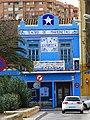 750 Teatre de titelles La Estrella, c. dels Àngels 33, el Cabanyal (València).jpg