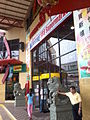 888 Chinatown Square Mall.jpg