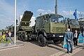 9P140MB Uragan (Belarusian upgrade).jpg