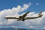 A6-EHD Airbus A340-541 A345 - ETD (28179639961).jpg