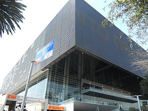 Mexico City Arena - Image: ACMX19