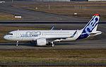 AIB A320neo D-AVVB 18dec15 LFBO-1.jpg