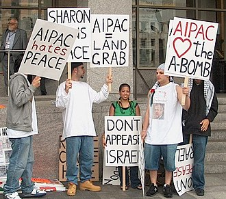 American Israel Public Affairs Committee - Protesters at AIPAC conference in Washington, D. C., May 2005