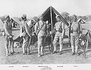 A Group in Camp, 39th Bengal Infantry