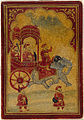 A King in an Elephant-drawn Carriage.jpg
