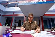 A police Officer Working in a Police Station in UP.jpg