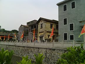 A sight-seeing of Shawan Town in Panyu District.jpg