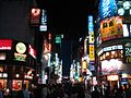 A street of Shinjuku at night.jpg