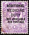 Additional Medicine Duty stamp.jpg