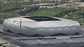 Aerial view of Education City Stadium and Oxygen Park in Al Rayyan (Education City Stadium) crop.jpg