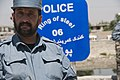 Afghan National Police set up Ring of Steel (4671004807).jpg