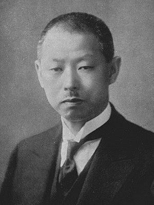 Yoshisuke Aikawa - Yoshisuke Aikawa in 1939