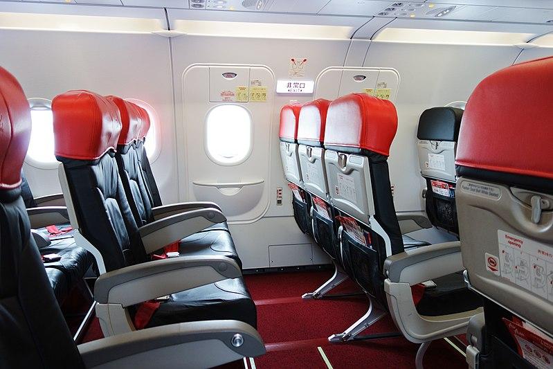 ファイル:Air asia japan A320 01.jpg