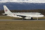 Airbus A319-133(LR), Qatar Airways JP6750731.jpg