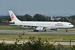 Airbus A330-300 Dragonair (HDA) B-HWM - MSN 1457 (10498233425).jpg