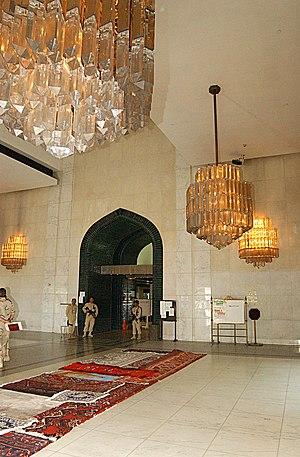 Royal Tulip Al Rasheed Hotel - Image: Al Rashidhotellobby 2