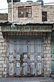 Al Khalil Hebron (135154101).jpeg