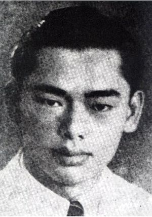 Jesselton Revolt - Albert Kwok, the main leader of Kinabalu Guerrillas.