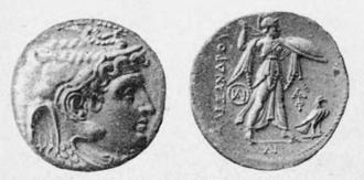 Alexander IV of Macedon - Image: Alexandros IV Aigos Budge