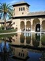 Alhambra-El Partal-2.jpg