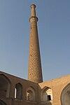 Ali Minaret.jpg