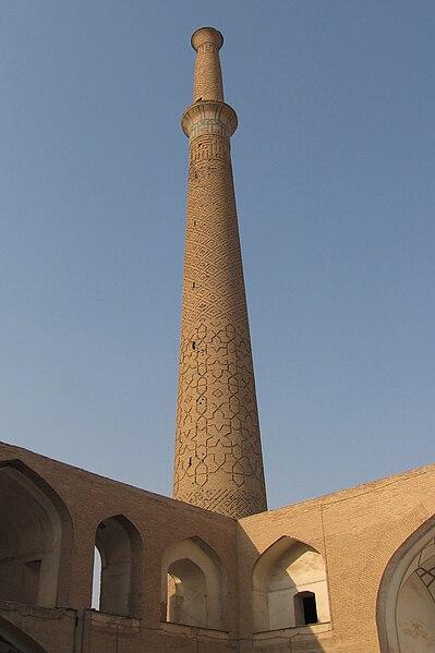 File:Ali Minaret.jpg